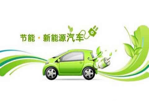 新能源车的意义何在