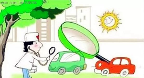 新能源汽车保养知识