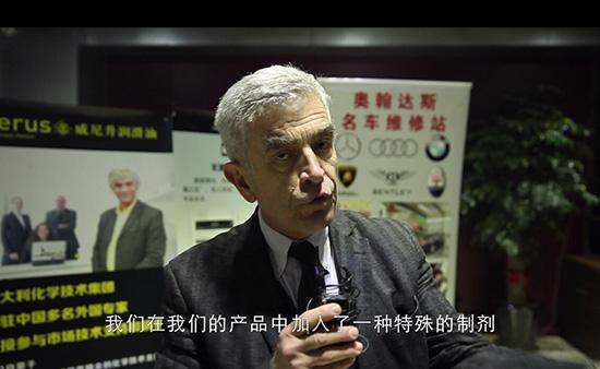 专访威尼升董事