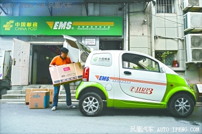 邮政快递领域新能源