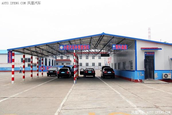 天津增机动车检测站