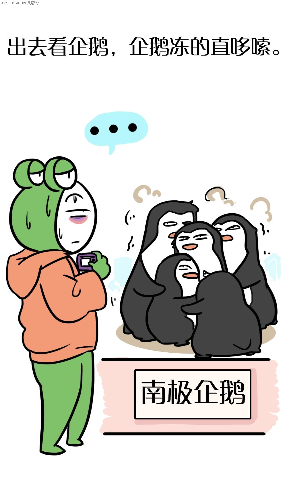 奥保行奥迪1周年庆