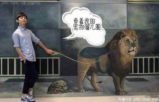 标致宝狮龙千礼狮情