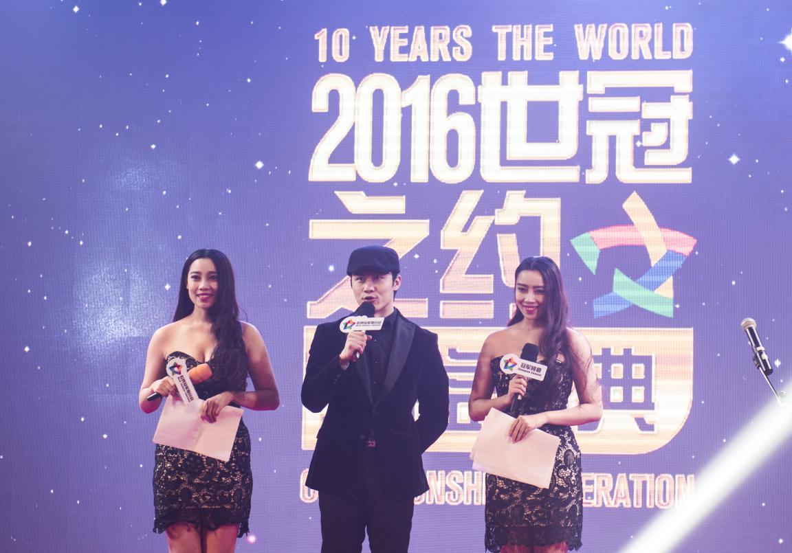 世界冠军聚天津 天津之星保驾护航
