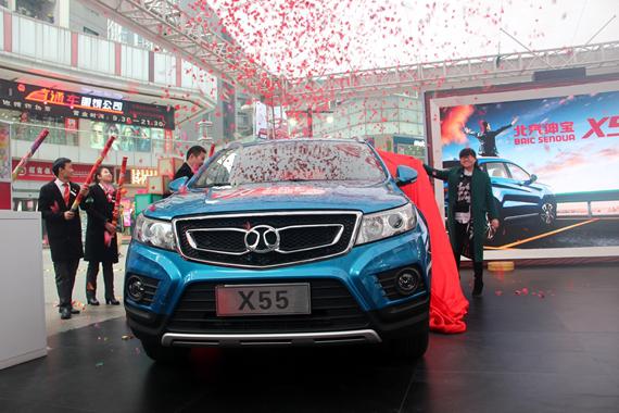 北汽最新SUV—绅宝X5