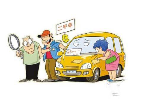 车贩子如何调改里程
