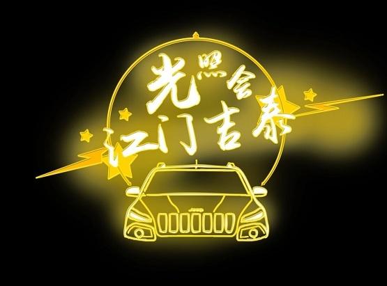 全新Jeep自由光交车