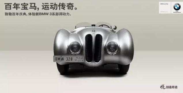 新BMW 3系购车0利率