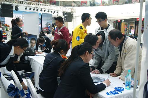 北京现代领动上市会