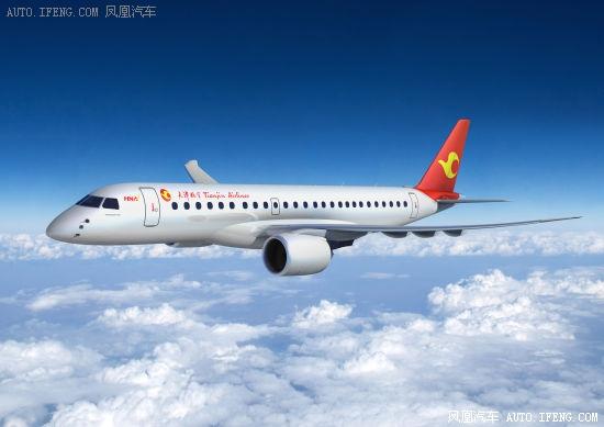 天津航空近期优惠多
