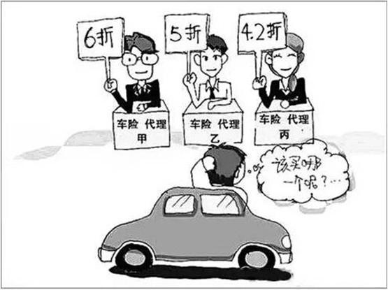 江门通泰续保团购会