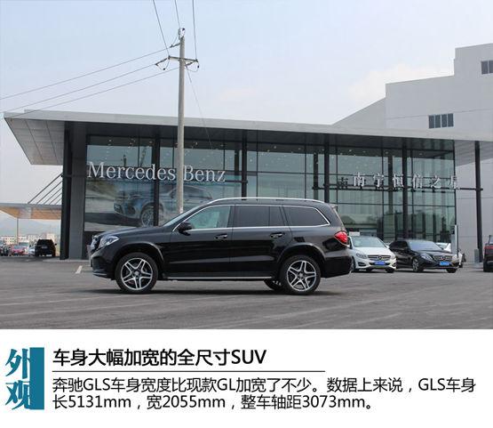王者气息强势来袭 奔驰GLS级南宁实拍-图4