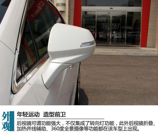 豪华前卫的挑战者 凯迪拉克XT5南宁实拍-图8