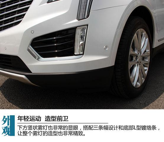 豪华前卫的挑战者 凯迪拉克XT5南宁实拍-图5