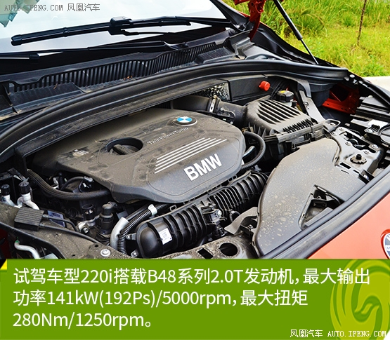 虽然厂家表示国产后的BMW 2系旅行车已经针对中国路况进行了调整,但在短波震动方面其还是给我带来了明显的硬朗感,这种足够硬朗的底盘设定的确可以带来足够好的驾乘感受,也可以带来足够理想的路面反馈,但是我认为这款国产BMW 2系旅行车的底盘可以软一些,再软一些,尽可能的保证车上家人的舒适性。   编辑总结:无论是进口版的BMW 2系Active Tourer还是国产版的BMW 2系旅行车,它们的出现都为BMW的产品线进行了弥补。特别是对于现在大部分80后都已经面临了上有老下有小的情况,一款BMW 2系旅行车或