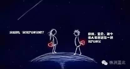 5.21北汽绅宝团购会