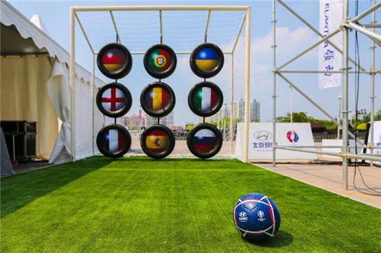 GO!T动欧洲杯 北京现代引爆球迷激情-图5