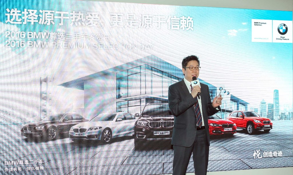 BMW尊选二手车鉴赏日