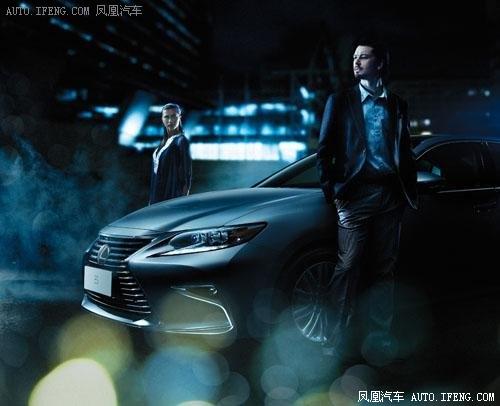 尊享LEXUS雷克萨斯低息尽在北京博瑞-图9