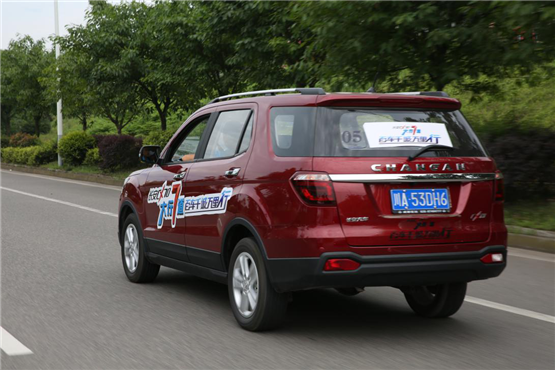 长安CX70高科技配置安全无忧高清图片