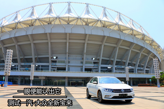 武汉 试驾 汽车 大众