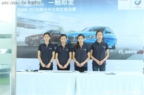 2016 BMW 3行动烟台