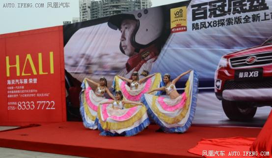 2016深圳宝安车展7月23 24日宝体举行高清图片