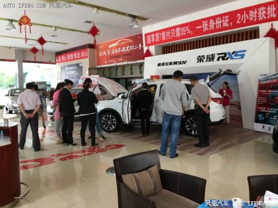 上汽荣威RX5销售火爆