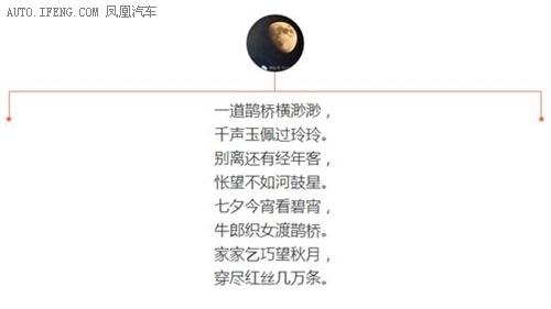 浪漫七夕 海之润福特