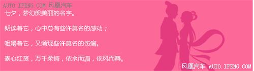 裕华七夕浪漫PARTY已