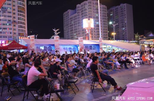 2016 MG名爵赛道音乐节百城狂欢