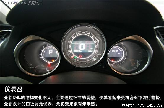 汽车灯带怎么接线图解