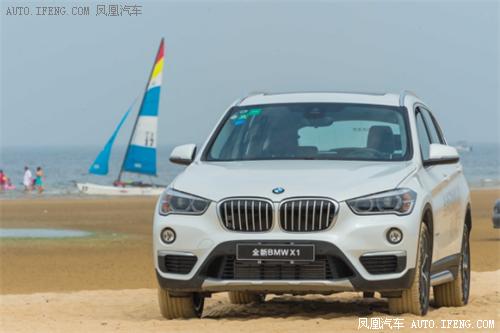 全新BMW X1滨海活动