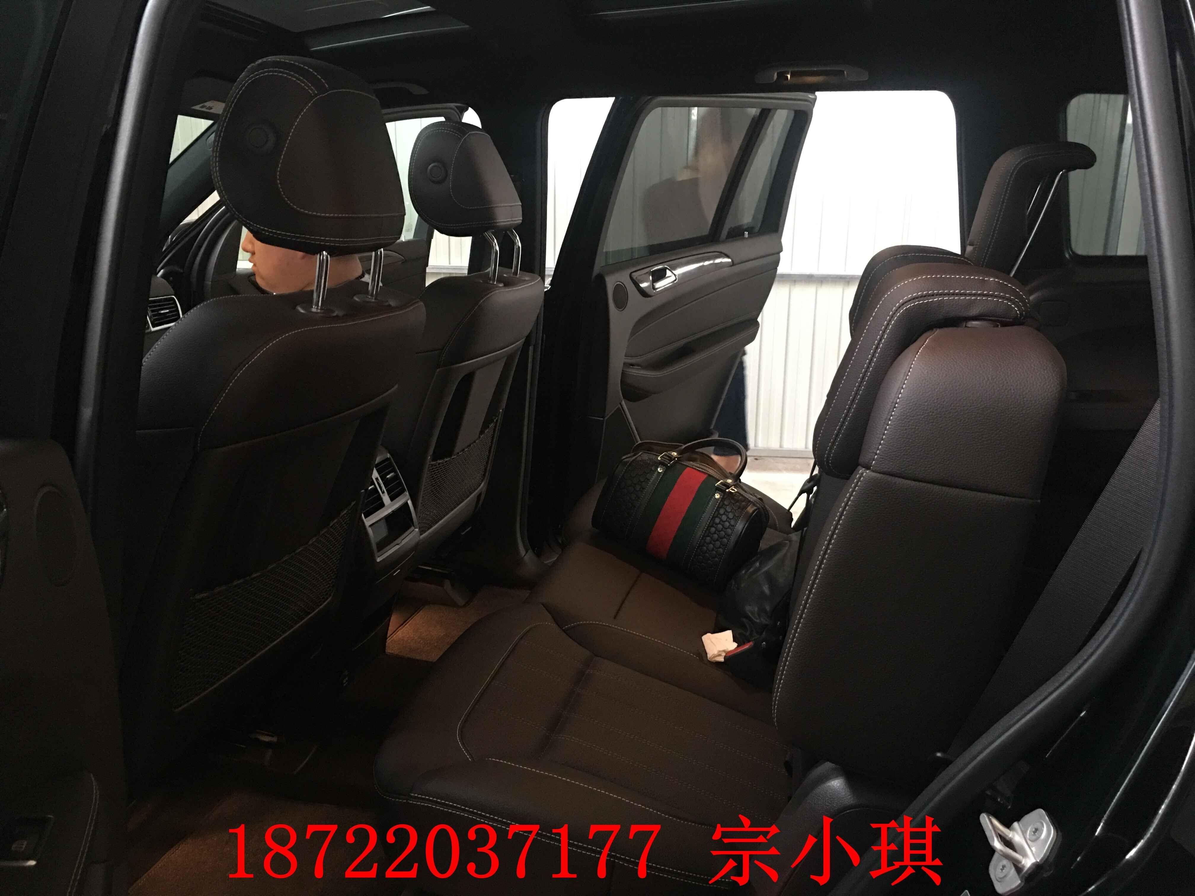 2017款奔驰gls450最低最新天津港现车惠购