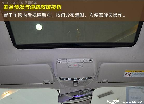车内灯光控制按钮和紧急情况与道路救援按钮