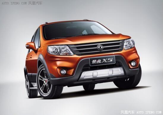 景逸X5演绎SUV新标准