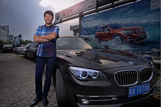 中达桂宝访新BMW车主