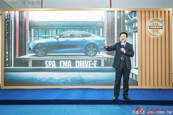 乐虎国际lehu805沃尔沃汽车在中国完成了从无到强的可持续发展体系