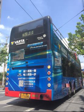 深圳到重庆的汽车