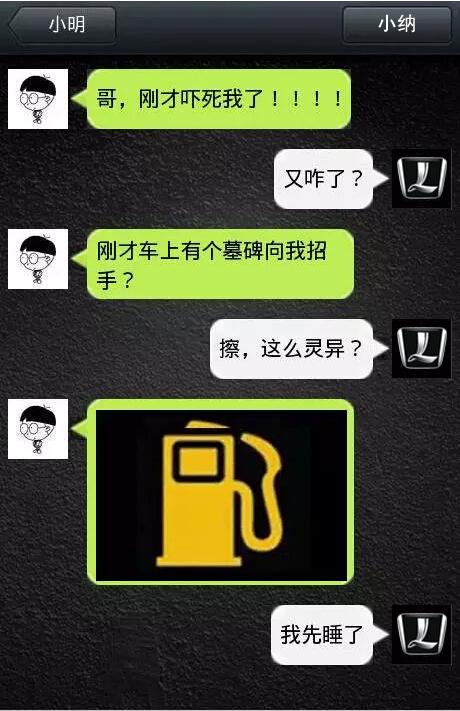 汇京泉玖 汽车指示灯怎么可以这么污