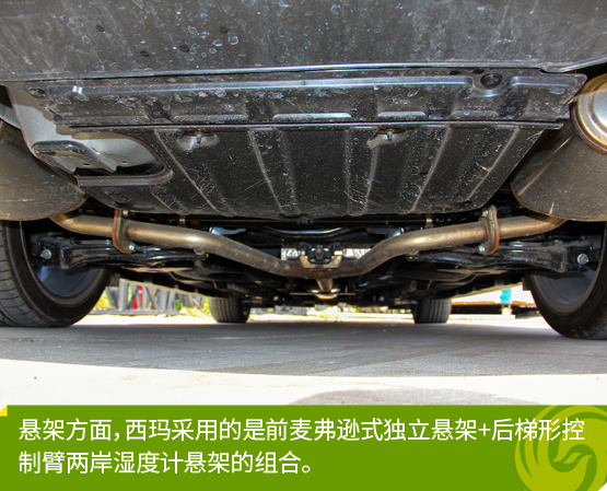 厂商   东风日产   东风日产   东风日产         车体结构