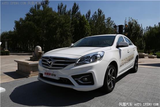 海马福美来轿车7座版上市768万元起售_快乐十分直播