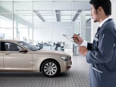 太原顺宝行给BMW车主们的十月福利到