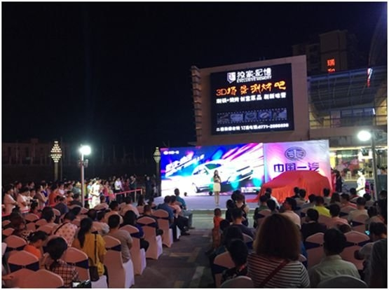 骏派A70广西荣耀上市