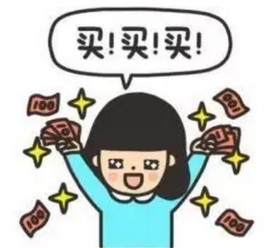 10月22日风神半价GO