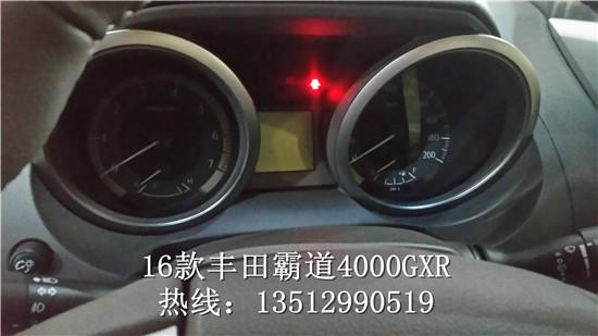 16丰田霸道4000gxr 港口现车最低55.6万