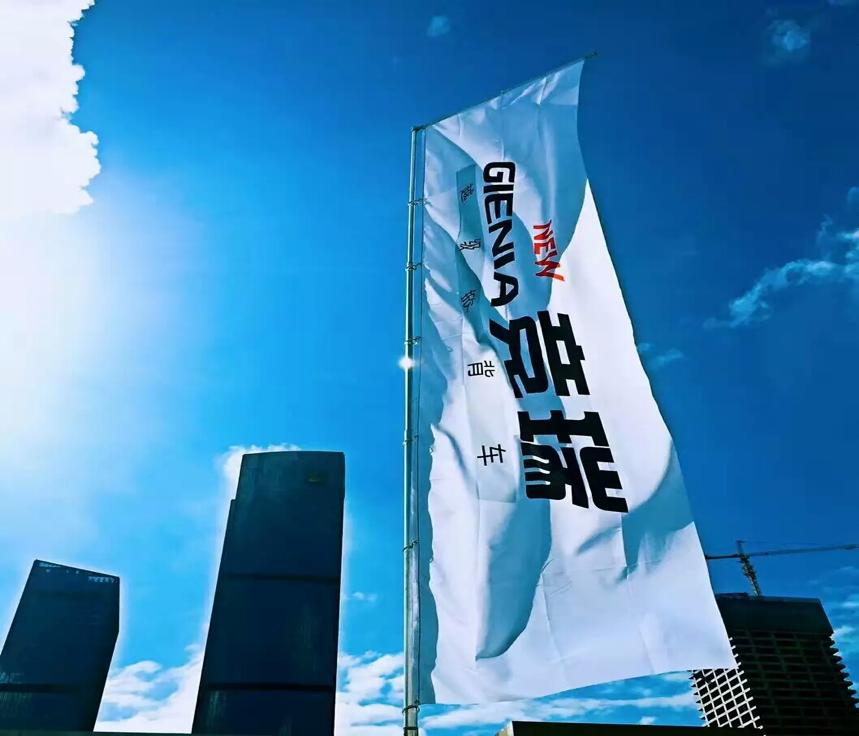 东本首款越级掀背车-竞瑞深圳区域上市