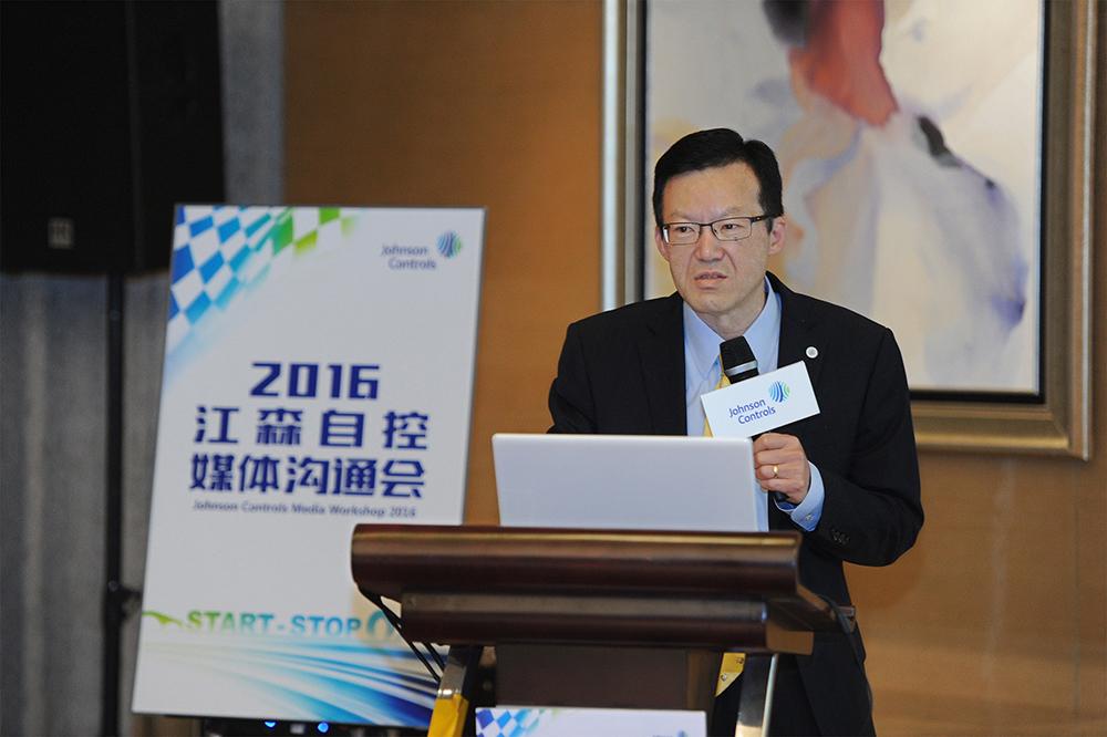 凤凰自控扩大中国起停电池产_江森汽车_凤比亚迪s6前后悬架类型图片