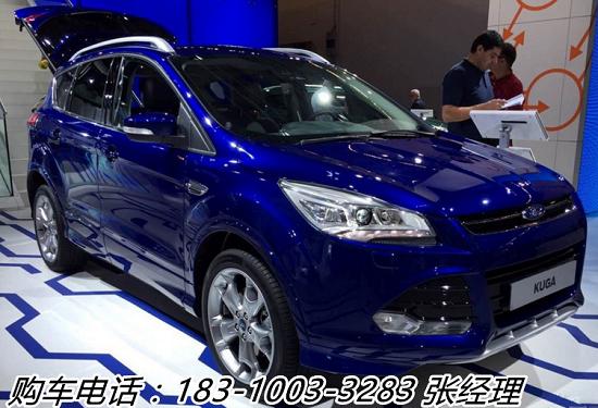 2017款长安福特新翼虎五座SUV最高优惠高清图片