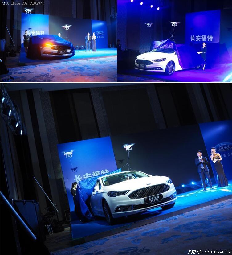 2017款福特新蒙迪欧南昌上市圆满落幕高清图片